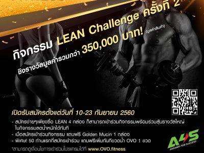 LEAN Challenge#2-01