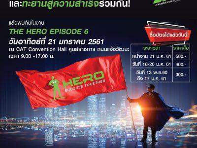 The HERO 21 Jan 18_Teaser V.2-01