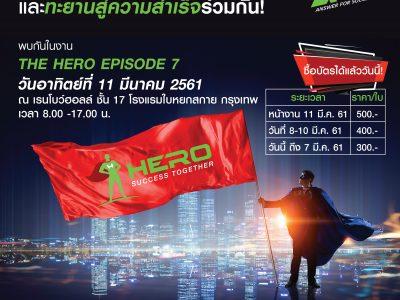 The HERO 11 Mar 18_Teaser-01