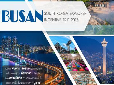 Trip-Busan